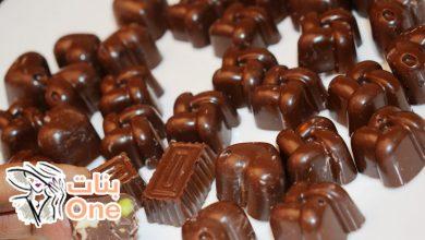 طريقة عمل شوكولاتة في البيت