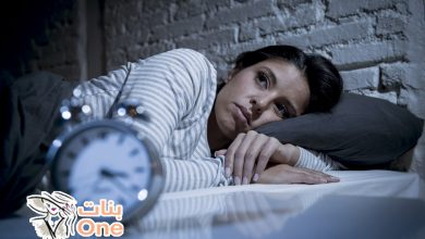 أضرار عدم النوم على صحة الجسم