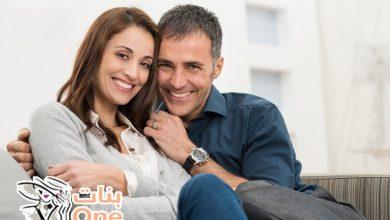 كيف أنظم حياتي مع زوجي؟