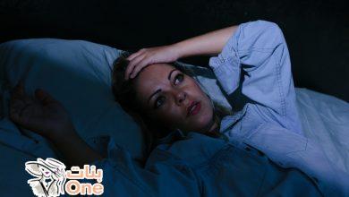 كيفية علاج قلة النوم