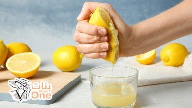 ما هي فوائد الليمون للجسم