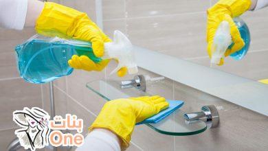 وصفات لتنظيف الحمام بخلطات سحرية وبدون تكلفة