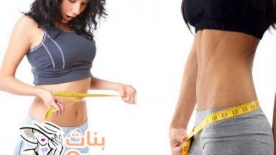 هوس فقدان الوزن وكيفية التخلص منه