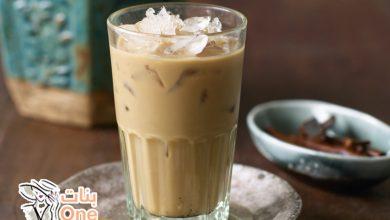 طريقة عمل القهوة المثلجة بدون حليب