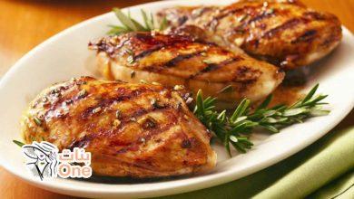 طريقة عمل صدور دجاج مشوية للرجيم
