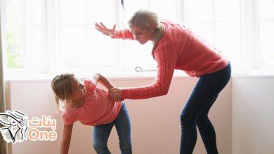 كيف نربي أطفالنا دون ضرب