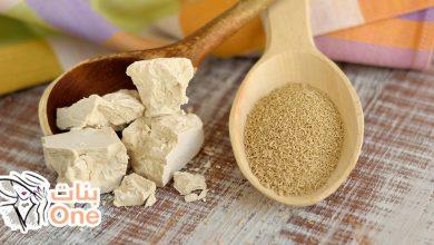 فوائد خميرة الخبز على صحة الجسم