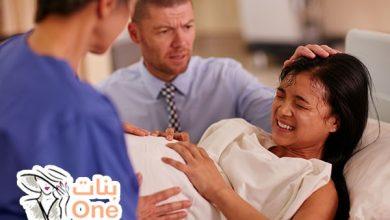 كيفية الاعتناء بجرح الولادة الطبيعية