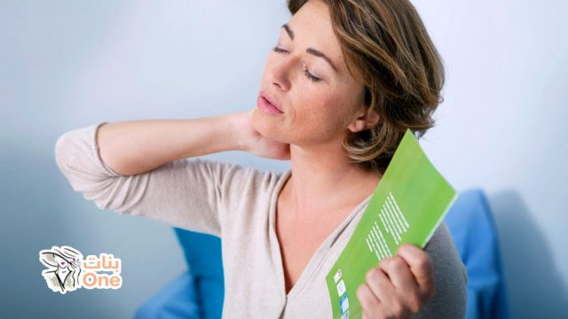 كيفية التخفيف من أعراض سن اليأس