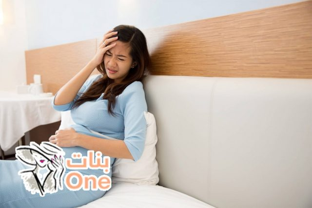 أعراض تسمم الحمل في الشهر التاسع