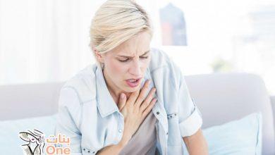 أسباب ضيق التنفس بعد الأكل