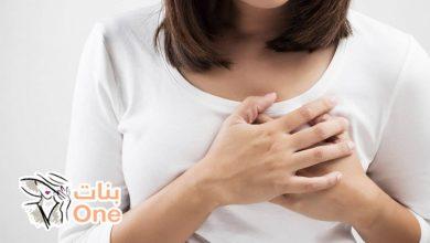 أشهر أمراض الثدي وأعراضها
