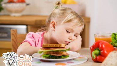 فقدان شهية الأطفال أسبابها وكيفية التعامل معها