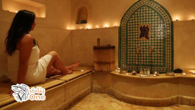 مكونات الحمام المغربي وفوائده على البشرة