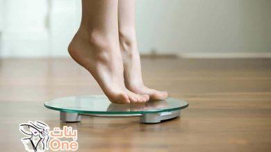 أفضل طرق انقاص الوزن بدون رياضة