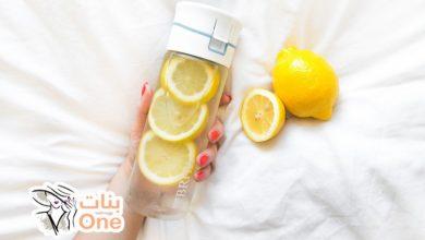 ما هي فوائد الماء مع الليمون على الريق