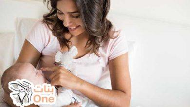 كيفية الاهتمام بالطفل الرضيع