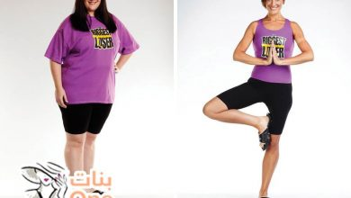 رجيم لإنقاص الوزن 10 كيلو في أسبوع بدون رياضة