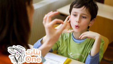 أسباب تلعثم الطفل في الكلام