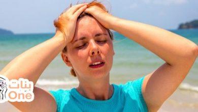 كيفية علاج ضربة الشمس والوقاية منها
