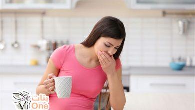 طرق علاج الكحة عند الحامل