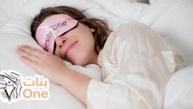 أفضل طرق للنوم سريعاً