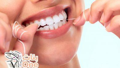 كيف أستخدم خيط الأسنان