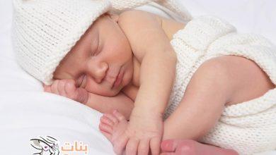 كيفية الاهتمام بالطفل حديث الولادة