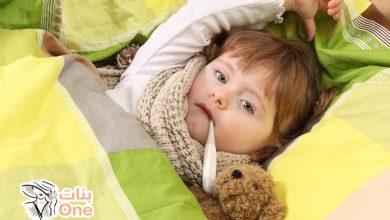 كيفية علاج سعال الأطفال الرضع بالأعشاب
