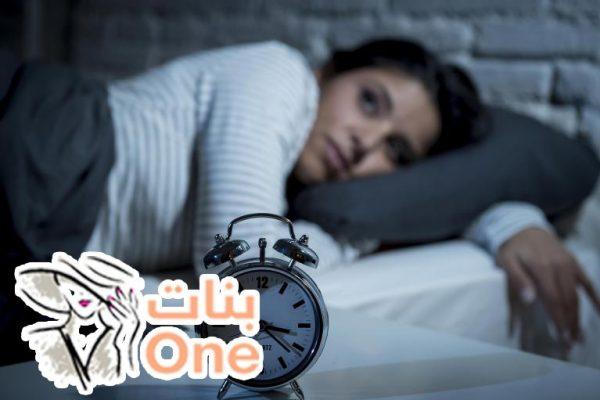 أسباب قلة النوم وعلاجه