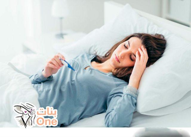 اعراض الحمل من اول يوم