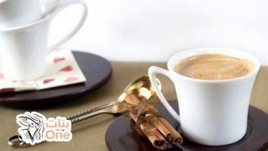 طريقة عمل القهوة بالحليب