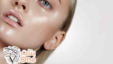 كيفية التخلص من دهون الوجه