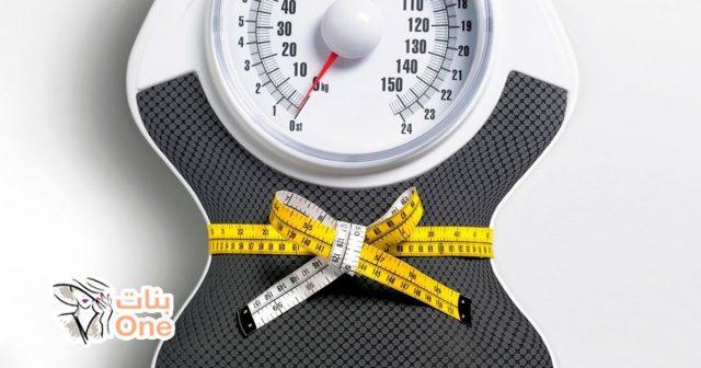 أفضل طرق فقدان الوزن طبيعيا
