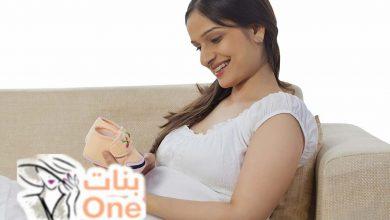 اعراض الحمل في الشهر الرابع ببنت