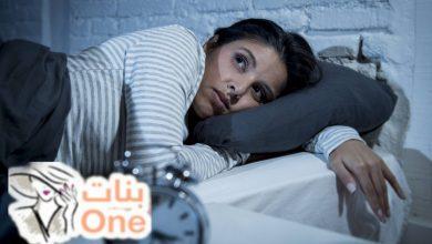 طرق علاج عدم القدرة على النوم
