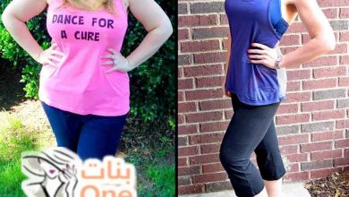 طريقة انقاص الوزن في ثلاث شهور
