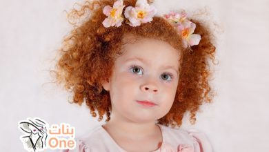 طرق علاج الشعر الخشن عند الأطفال