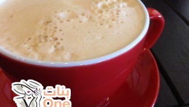 طريقة عمل قهوة فرنسية بالحليب