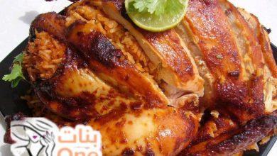 طريقة دجاج محشي بالفريك