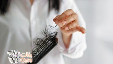 أحسن علاج لتساقط الشعر