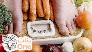انقاص الوزن في شهر بدون رجيم