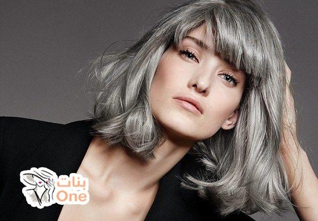 طرق التخلص من الشعر الأبيض نهائياً