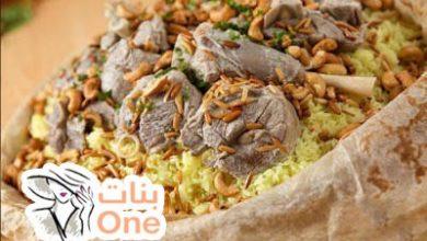 تعرفي على أشهر الأكلات السعودية