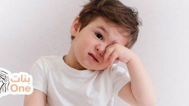 أشهر أمراض العيون عند الأطفال