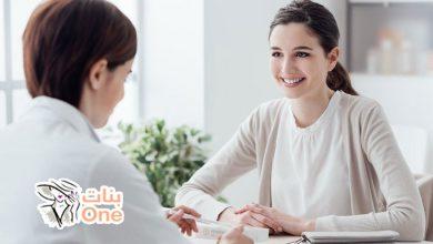 اعراض الحمل بعد الاجهاض مباشرةً