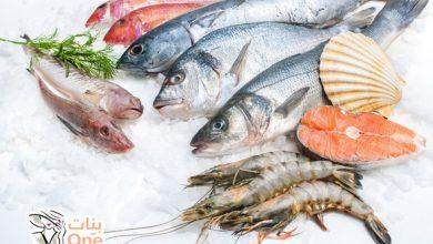 ما هي فوائد السمك الصحية