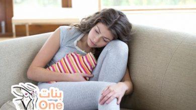 أعراض متلازمة ما قبل الدورة الشهرية
