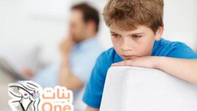 كيفية التعامل مع طفل مصاب بالتوحد