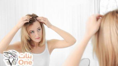 كيفية التخلص من شيب الشعر المبكر